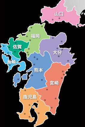 九州全域50ヶ所のサービス拠点